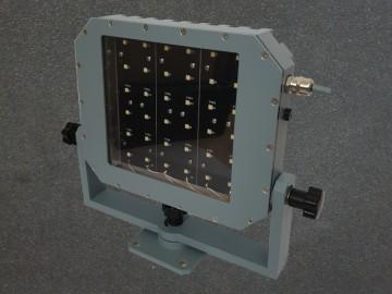 LED Projektör 1